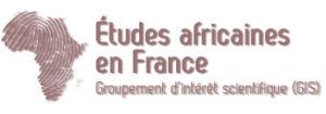 Logo GIS Afrique